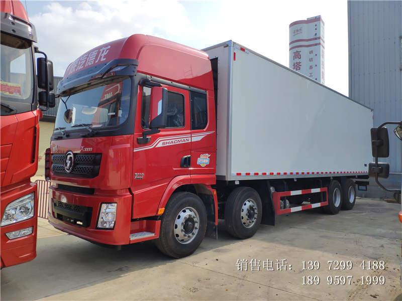 9米6陕汽德龙X3000冷藏车价格-9米6陕汽德龙X3000冷藏车厂家