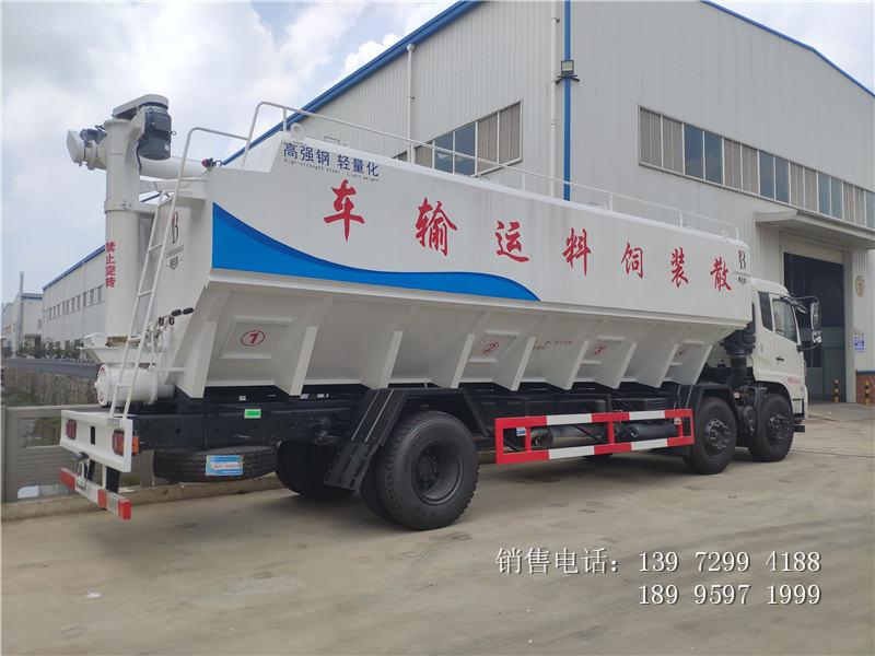 17吨东风天锦小三轴散装饲料车价格17吨东风天锦小三轴散装饲料车厂家