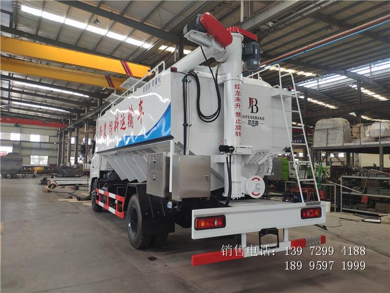 12吨散装饲料运输车价格-12吨散装饲料运输车厂家