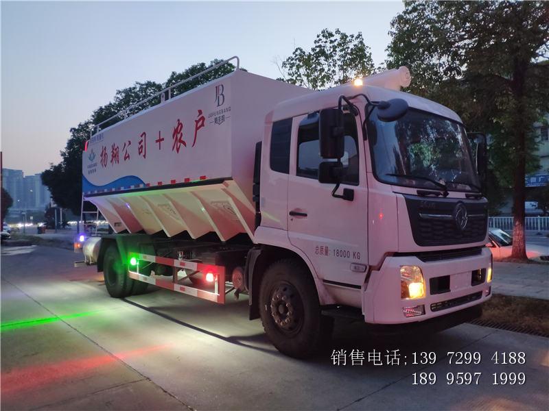 10吨液压散装饲料运输车厂家报价