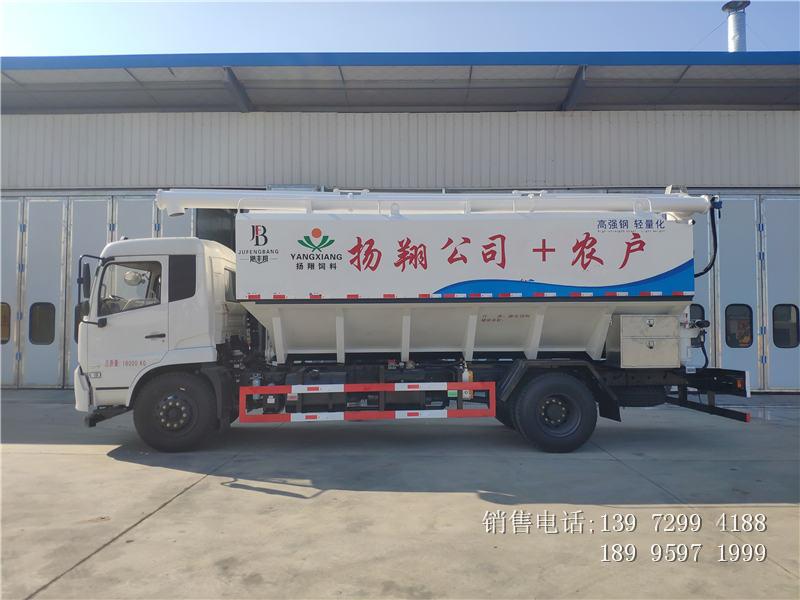 12吨液压式东风天锦散装饲料车购车厂家