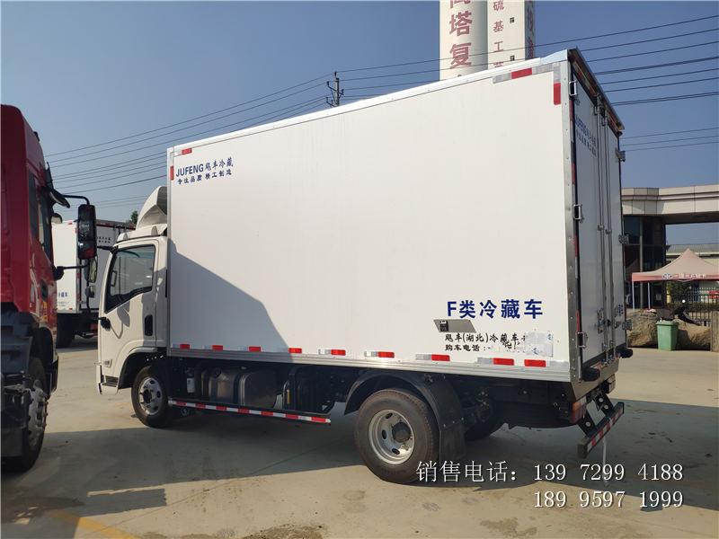 4米2陕汽德龙K3000冷藏车厂家-4米2陕汽德龙K3000冷藏车价格