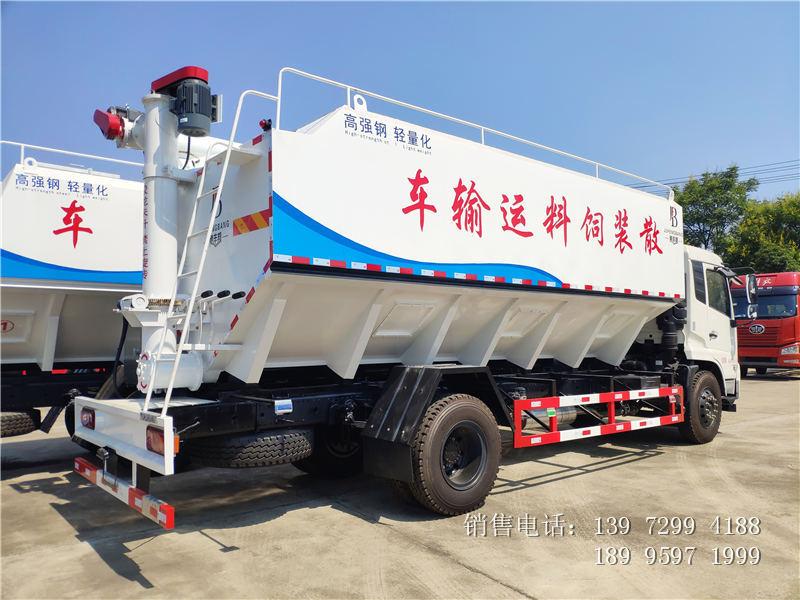 12吨电控散装饲料运输车厂家-12吨电控散装饲料运输车价格