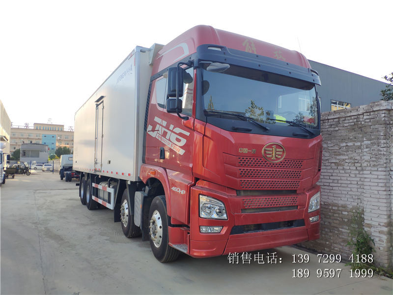 2020全新9.6米冷藏车解放J6P9米6肉钩冷藏车推荐
