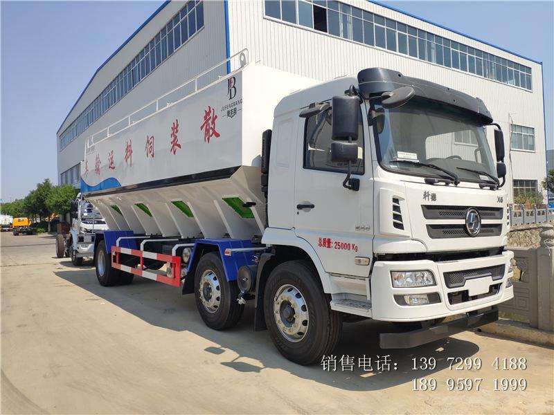 15吨小三轴散装饲料车新工艺介绍