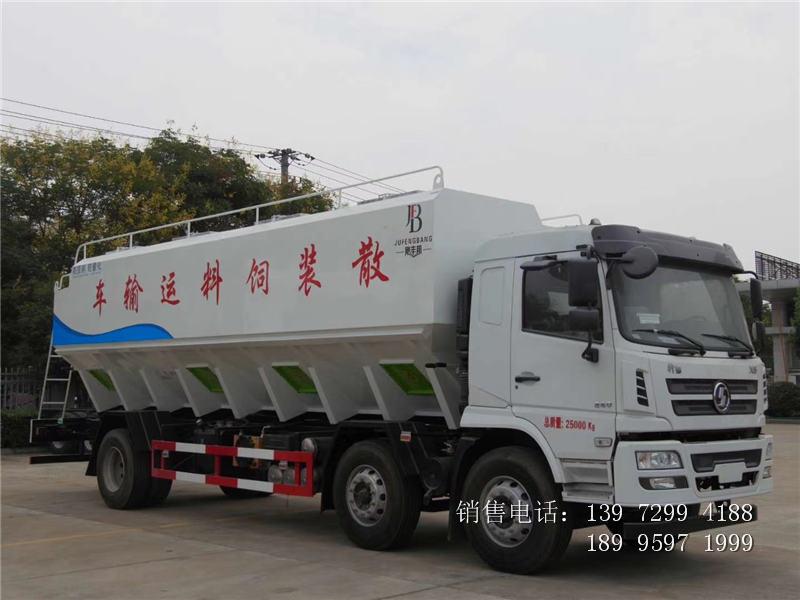 15吨陕汽液压散装饲料车厂家-陕汽轩德X6小三轴散装饲料车价格