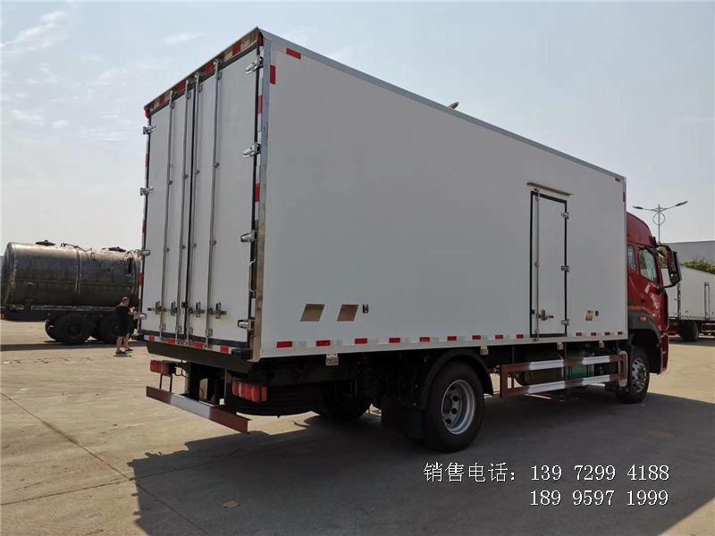 6.8米重汽豪翰冷藏车厂家-重汽豪翰6米8冷藏车价格