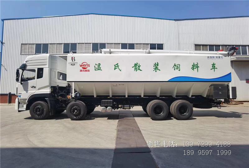 22吨东风天龙散装饲料车厂家44方东风天龙前四后八散装饲料车报价
