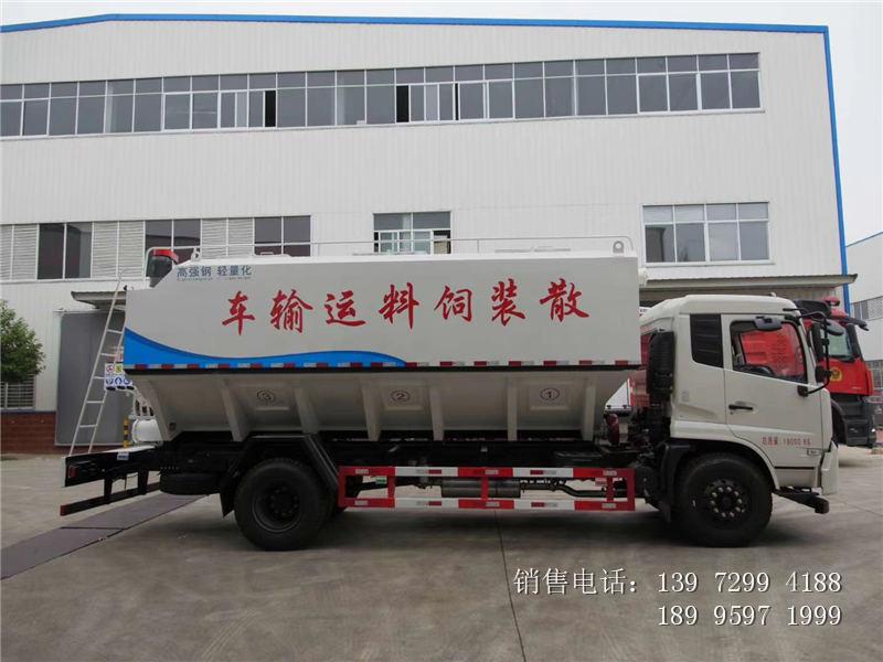 12吨东风天锦电控散装饲料运输车厂家-东风天锦电控散装饲料运输车价格