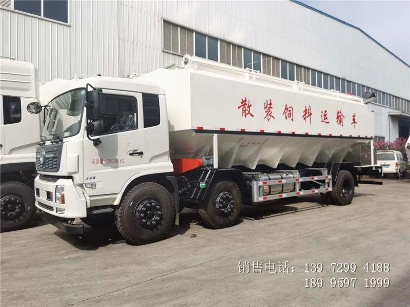 15吨东风天锦小三轴散装饲料车发往广东