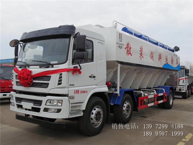电动17吨陕汽轩德散装饲料运输车厂家报价配置