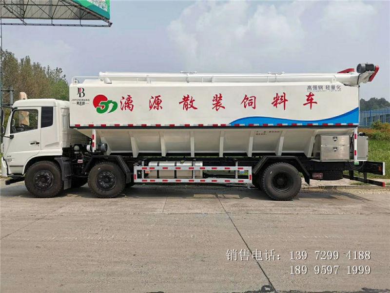 17吨东风天锦小三轴散装饲料车厂家价格参数介绍