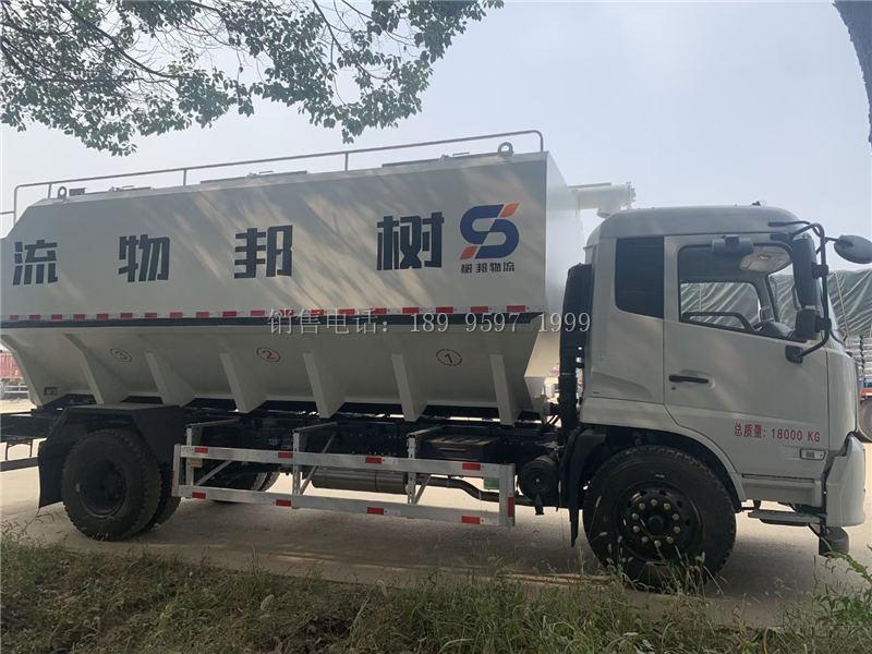 13吨液压式东风天锦散装饲料运输车厂家价格