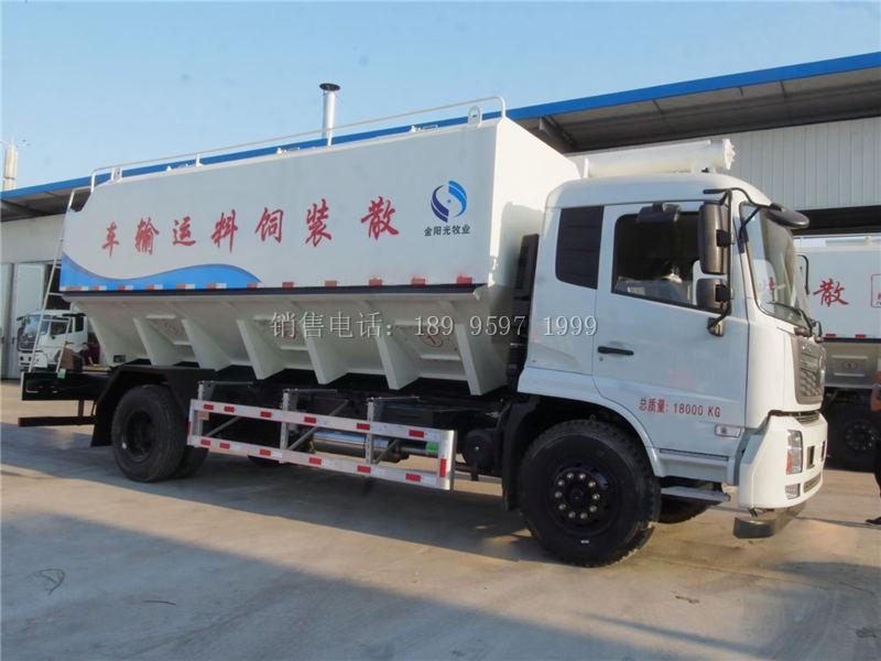 金阳光牧业采购的13吨液压式东风天锦散装饲料运输车发车了