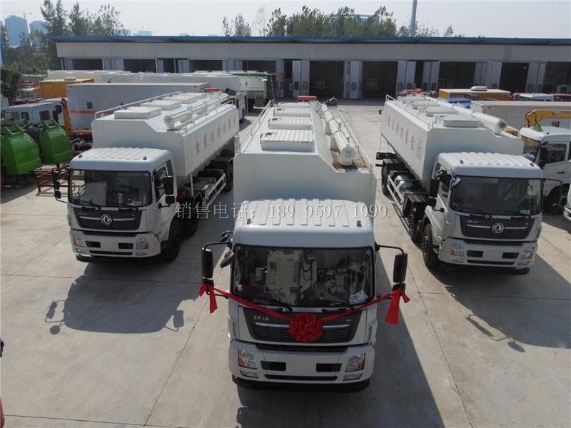 广州李老板的3台17吨东风天锦小三轴散装饲料运输车发车