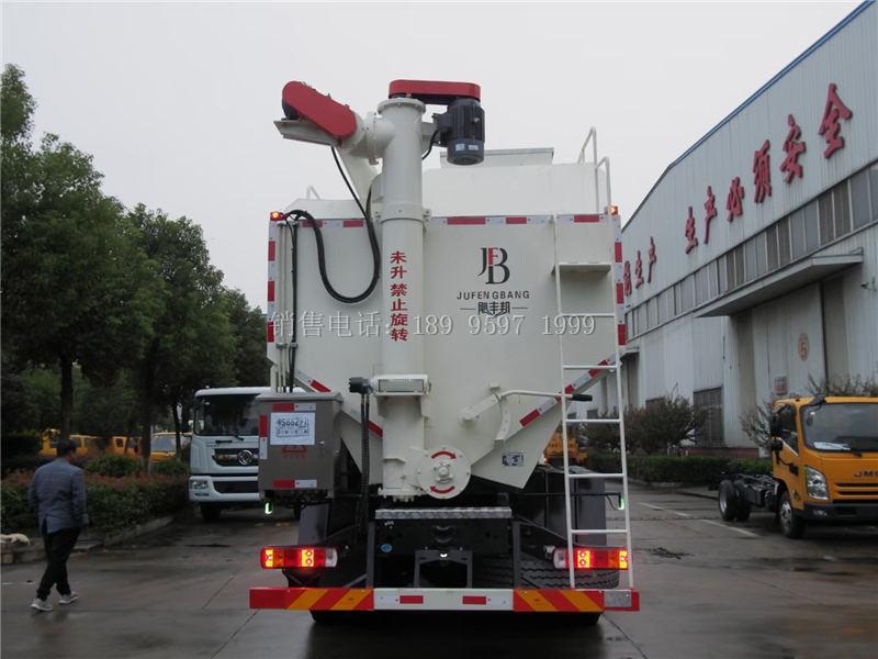 42方电动福田欧曼前四后八散装饲料运输车厂家价格
