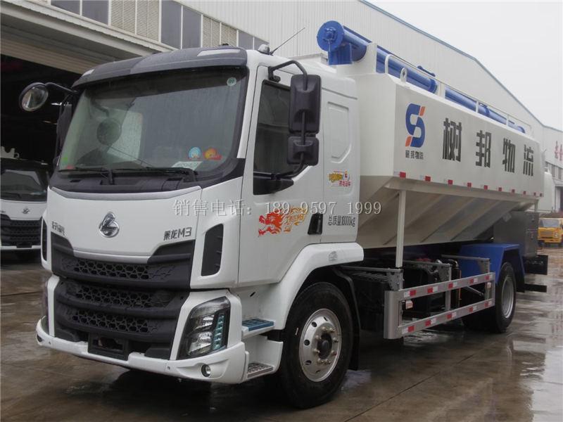 广州树邦物流王老板采购的12吨国六东风柳汽乘龙单桥散装饲料运输车