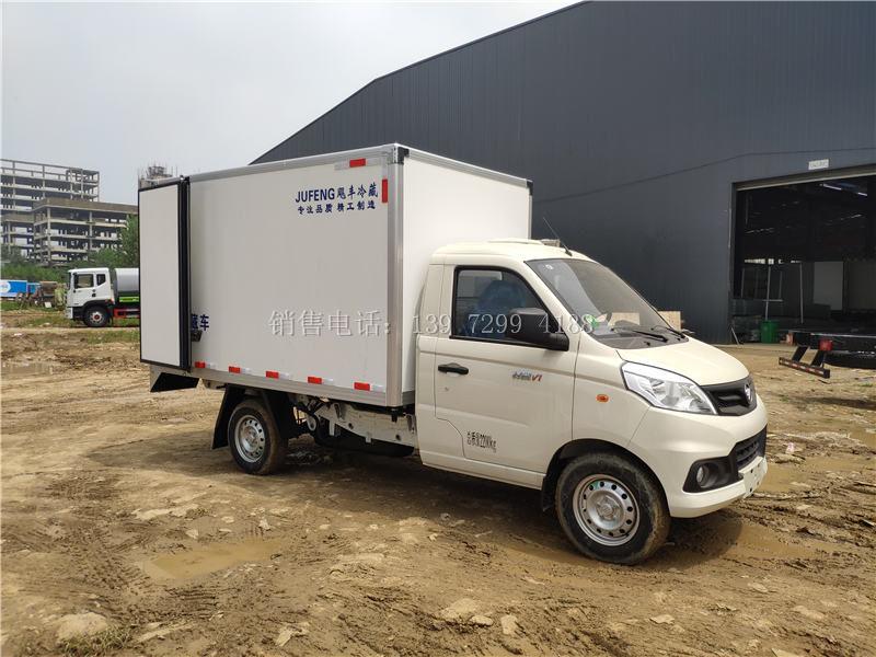 2米7蓝牌小型福田祥菱V1肉钩冷藏车厂家价格配置参数