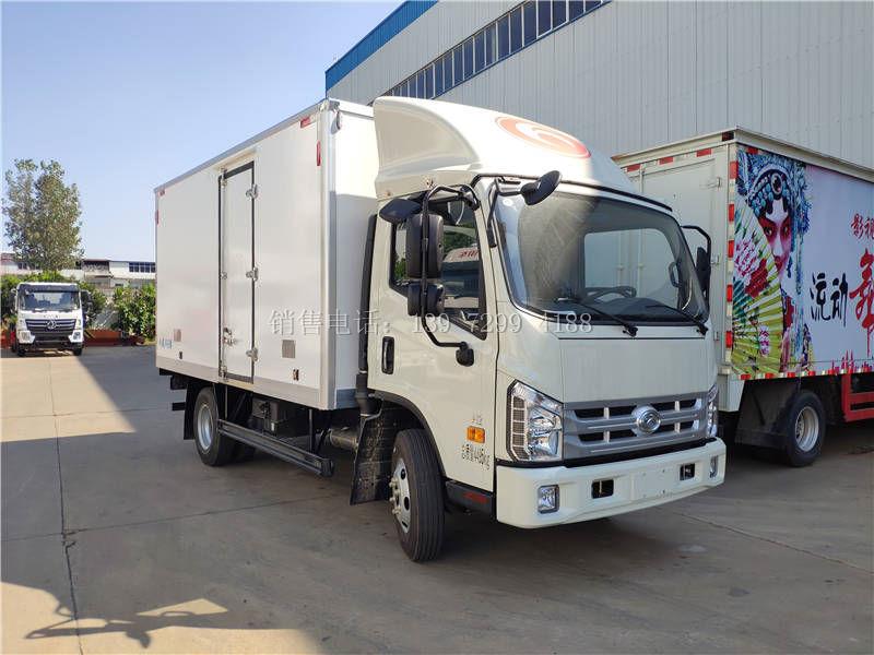 小型4米2蓝牌单排福田康瑞H2肉钩冷藏车厂家价格配置参数多少钱一台