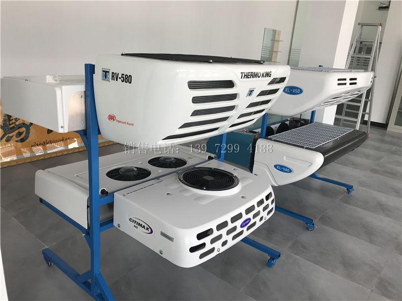 美国冷王RV580型冷藏车制冷机组价格图片