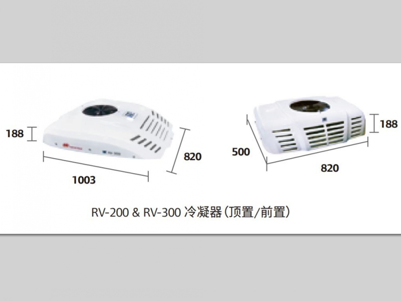 美国冷王RV300型冷藏车制冷机组价格图片