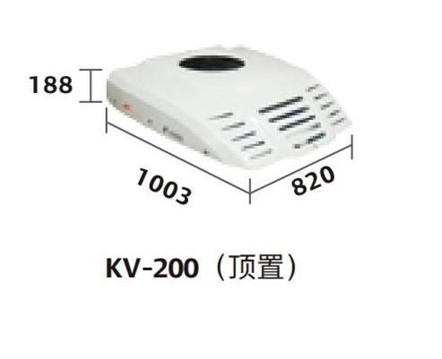 美国冷王KV200型冷藏车制冷机组价格图片