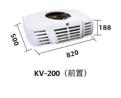 美国冷王KV200型前置冷藏车制冷机组价格图片