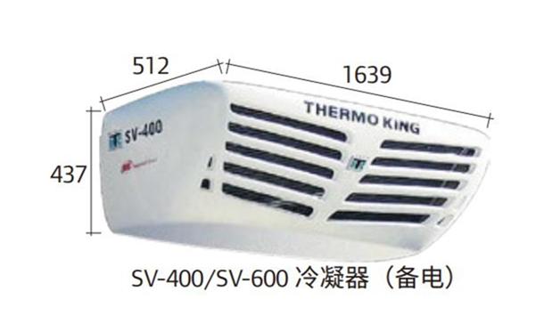 美国冷王SV400型冷藏车制冷机组价格图片